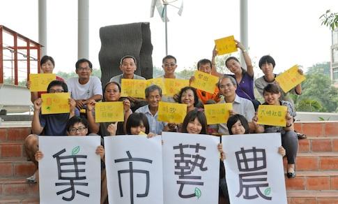 藝術X農村:南藝大校慶藝術季,熱鬧登場