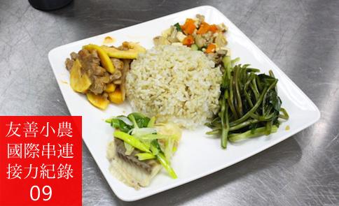 支持宜蘭小農,從企業做起:蔬活餐廳