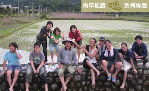 青年從農:李婉甄,從素人到職業農人