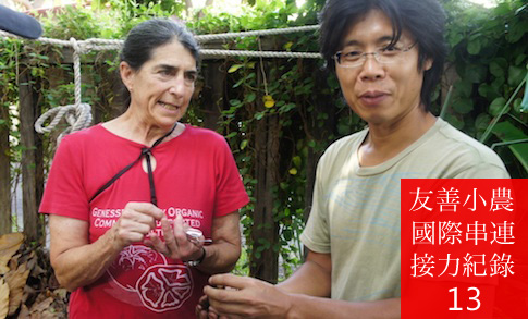 Liz在花蓮:大王菜舖子&農法學堂的一天