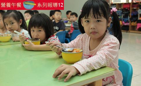 校園營養午餐好毒?!  (1) 《新新聞》合作專題報導