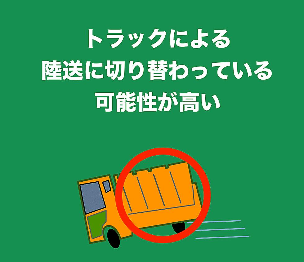陸路運送時大都用卡車運輸(圖片提供/八田純人)