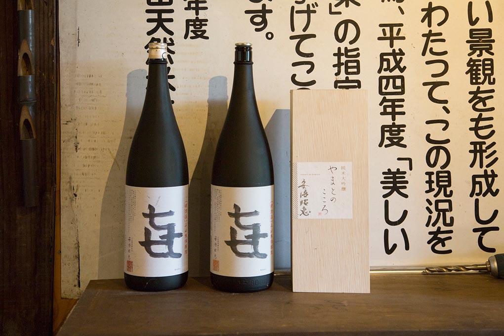 用梯田米釀製的酒。攝影 / 近藤悟