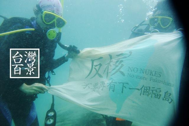花蓮縣三棧溪 2012.10.10 ,攝影\ Rou-Han Fang