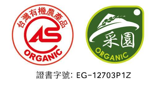 organic-soybean-tea mark