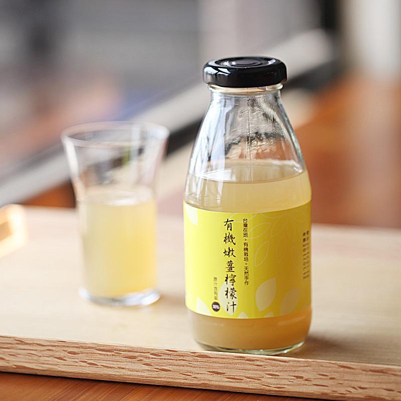 有機嫩薑檸檬汁