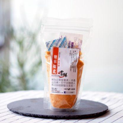 紅蘿蔔鹽200g包裝