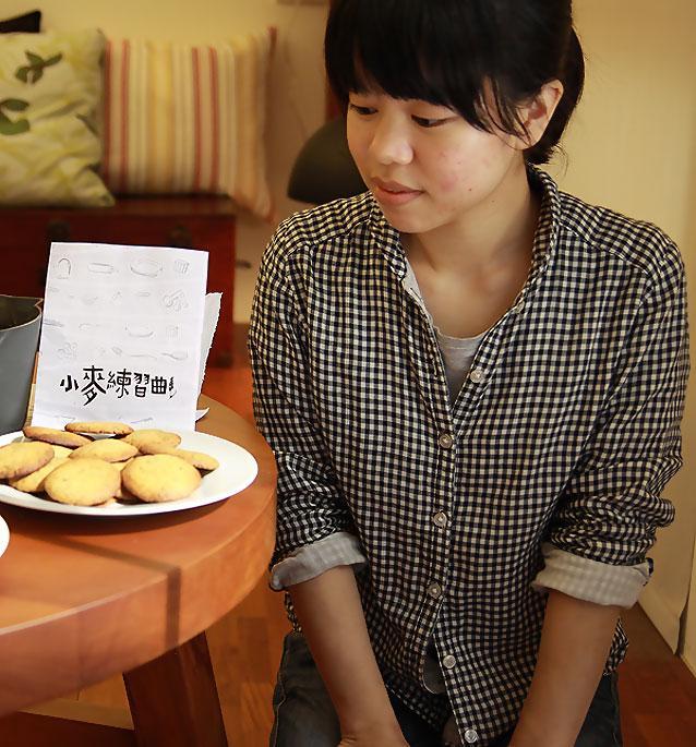 assam-cookies-diy