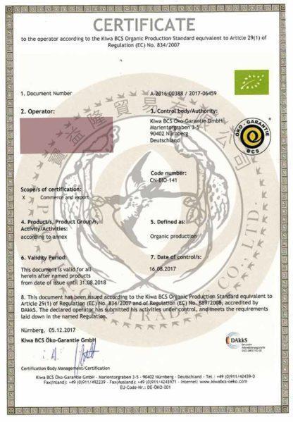 有機枸杞-歐盟TC認證