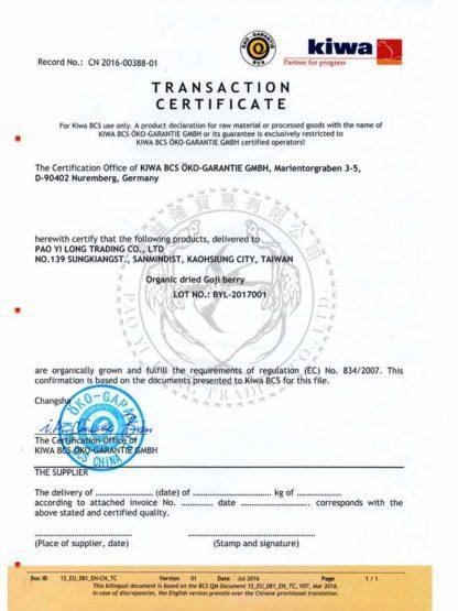 有機枸杞 - 德國BCS認證