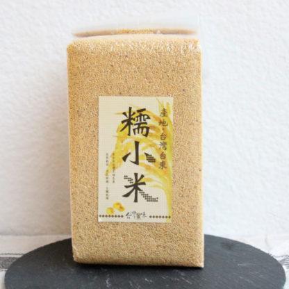 糯小米1公斤裝