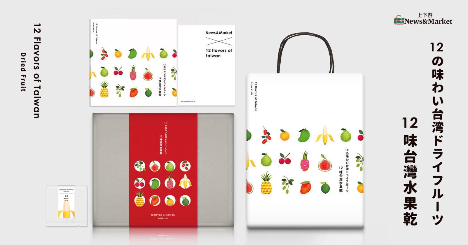此圖為禮盒整體介紹參考圖,外盒實際顏色為下方照片實品中的牛皮色(單一色)。