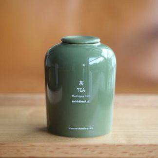具有生命力、希望的墨綠色陶瓷茶罐