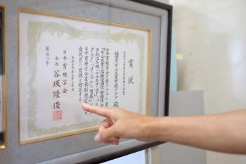 福岡試驗場農產部長古庄雅彥,專長研究大麥、小麥,試驗場獲獎無數